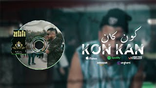 Gnawi - KON KAN | كون كان FT. DJ JIMMY-B [ OFFICIEL CLIP ]