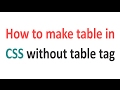 Create Table without html table tag | CSS Tricks & Tips  | Designopic Learn