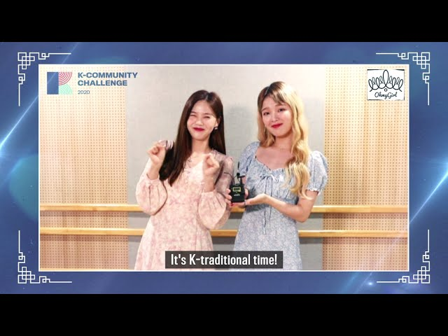 [K-Community Challenge] Promotional video with OH MY GIRL