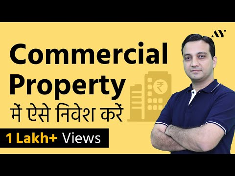 Commercial premises to rent near me
