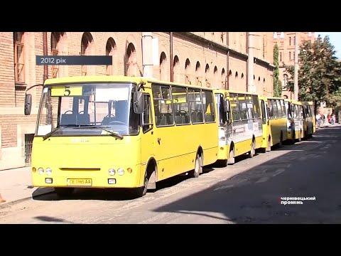 Чернівецький Промінь: Соціальні ініціативи Михайлішина: понад 23 тисячі чернівчан отримали соціальні проїзні