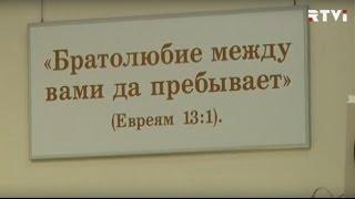 Верховный суд России признал «Свидетелей Иеговы» экстремистской организацией