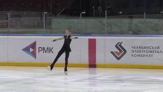 Первенство Челябинской области 2 спортивный девушки Короткая программа 9 Жасмин ЮЛДАШЕВА ЕКБ