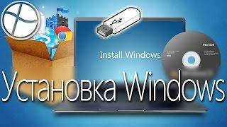 📝[F.A.Q] Как установить Windows 10 (любой) с флешки или диска (чистая установка)