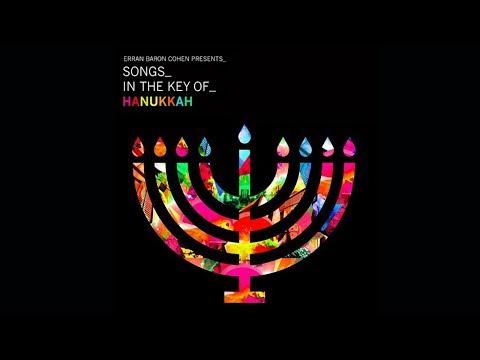 Erran Baron Cohen Presents: Songs in the Key of Hanukkah Album