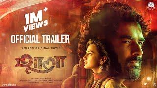 Maara Official Trailer | R. Madhavan, Shraddha Srinath | Ghibran | Dhilip Kumar