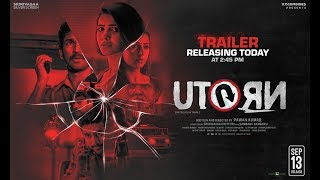 U Turn Tamil Trailer 2018 HD