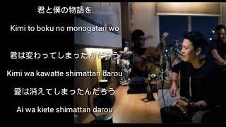 Download lagu Moshimo Mata Itsuka EASY LYRIC Ariel nidji MP3