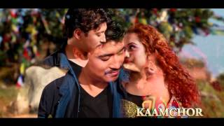 Haraye Ma | Latest Nepali Movie KAAMCHOR Song | Puskar Regmi, Harshika Shrestha