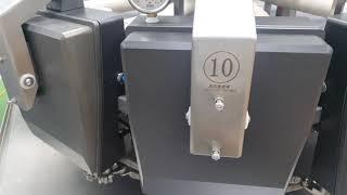로타리자동진공포장기계 …