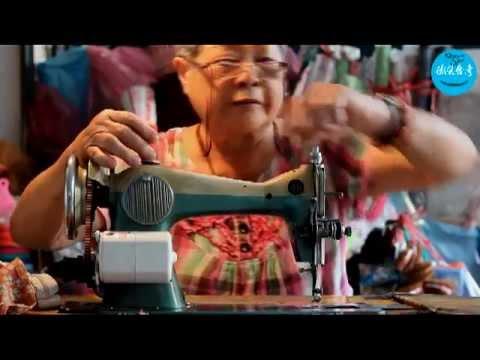 《小店》-《天下雜誌》發現‧美麗台灣