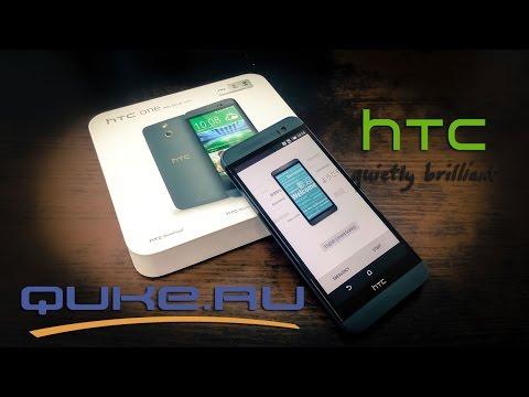 HTC One E8 dual sim обзор