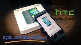 HTC One E8 dual sim обзор(Видеообзор смартфона HTC One E8 dual sim В данном видео мы предлагает ознакомиться с обзором смартфона HTC One E8 dual..., 2015-01-27T20:31:20.000Z)