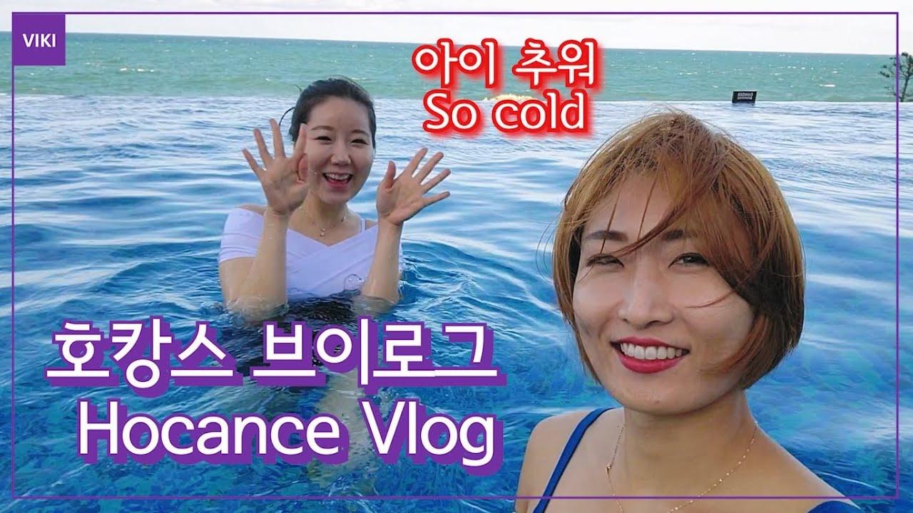 Eng) 경상도 여자들 가을 호캉스 브이로그(ft.부산힐튼호텔) l Korean girl's Hocance Vlog at Hilton(ft.Hotel Vlog) [VIKI]
