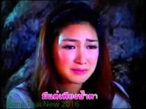Thailand Song