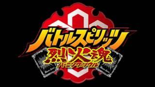 Battle Spirits Burning Soul Original Soundtrack Track 4 Homura…