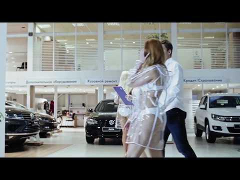 Лучший Автосервис Volkswagen