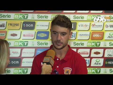 Intervista a Luca Antei  post amichevole Benevento Roma