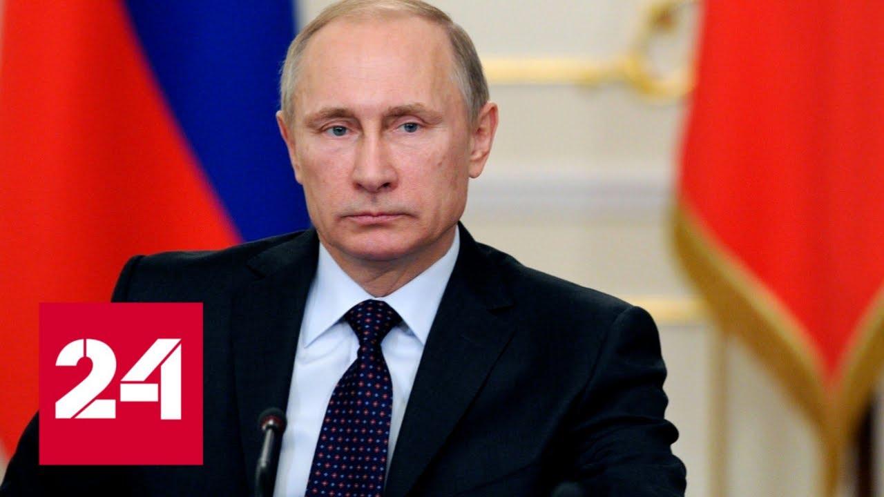 Путин: проблема коронавируса уходит в регионы. 60 минут от 17.04.20