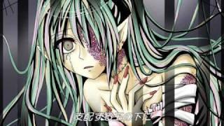 【初音ミク】呪界(オリジナルソング)