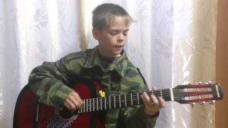 Мой сын играет на гитаре(зеленые глаза)