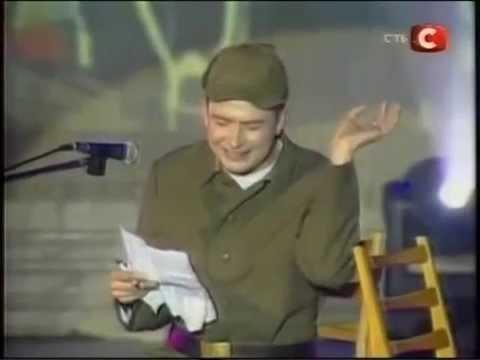 Андрей Данилко Солдат