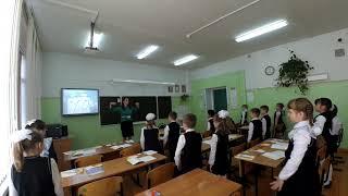 25.04.2018. Урок математики (1 класс)