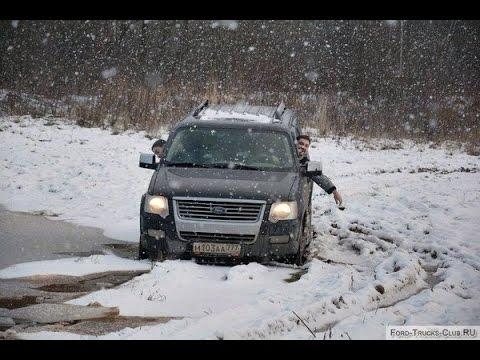 ford explorer 3 vs ford explorer 4