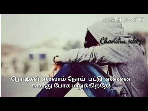 Nodigal Ellam Noi Pattu/ninaivuga Nenjinil/chandru Editz