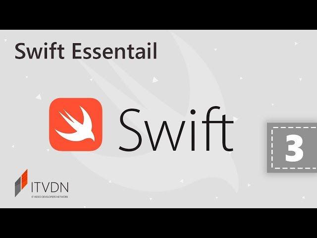 Swift Essential. Урок 3. Application Extensions