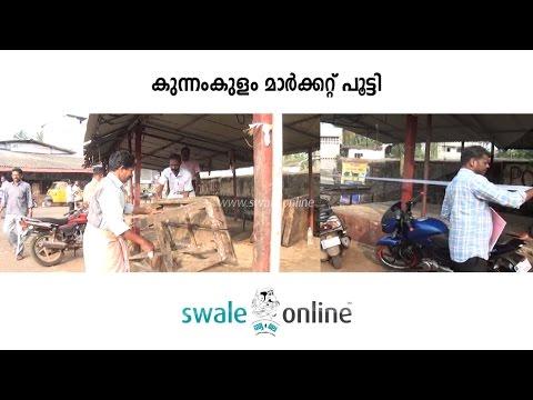Kunnamkulam Market Closed
