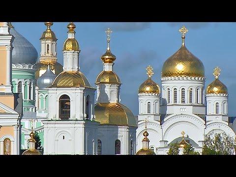 """""""ДИВНОЕ ДИВЕЕВО"""" - фильм о Серафимо-Дивеевском монастыре (2016)"""