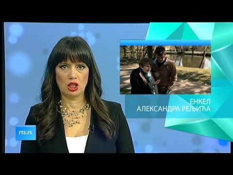 Kulturni dnevnik ( TV RTS 30. 03. 2018. )