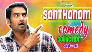 Santhanam Comedy Scenes Free MP3 Song Download 320 Kbps