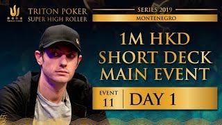 Triton Montenegro 2019 - Short Deck Main Event €110K - Day 1