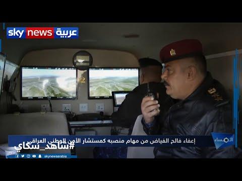 ما أسباب التعديلات التي حصلت في جهاز الأمن العراقي؟  - نشر قبل 2 ساعة