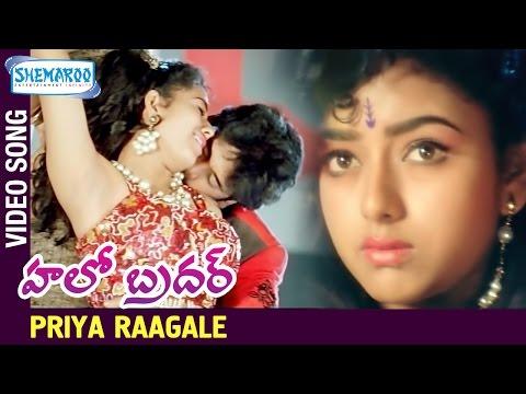 Priya Raagaley Video Song | Hello Brother...