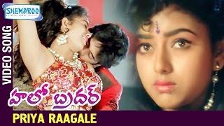 Telugu Top Songs