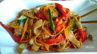 Корейский салат из требухи/ Вкуснейший салат за 10 минут!