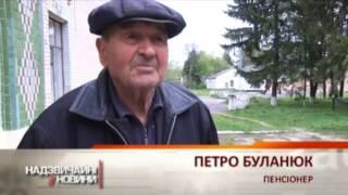 Жителей сел на Винниччине лишили медицинского обслуживания - Чрезвычайные новости. ИТОГИ, 02.05(