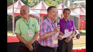 2018 台灣咖啡節|國際烘豆大賽選手說明會