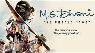 MS Dhoni full movie    MS dhoni movie in Hindi    sushant singh rajput Dhoni movie