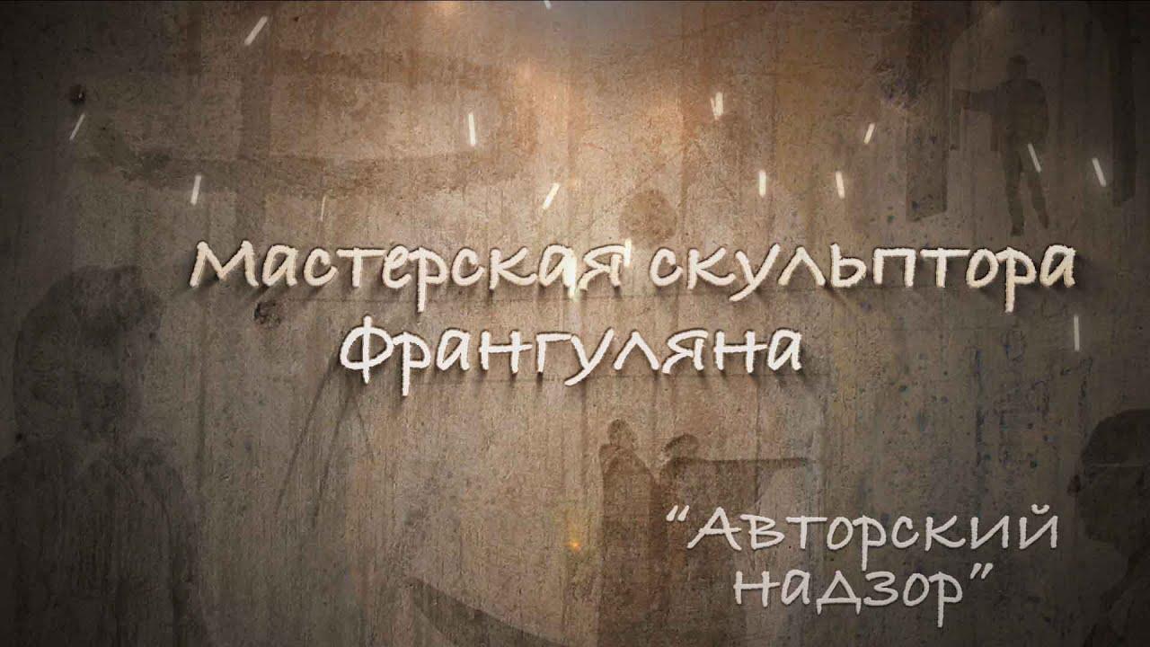 Заказ арт видео