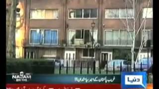 Asif Zardari,Nawaz Sharif,Rehman Malik,Altaf hussain property in London