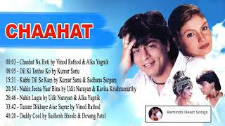 Chaahat 1996   Full Album Songs   90's Evergreen Romantic Songs   Shahrukh, Pooja, Anu Malik