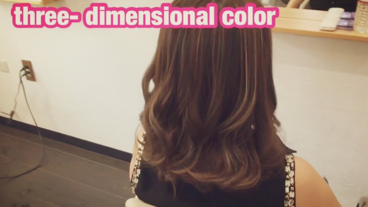 Three Dimensional Color Highlights Lowlights Hair Style Youtube