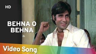 behna o behna adalat 1976 songs amitabh bachchan waheeda rehman heena kausar bidai song