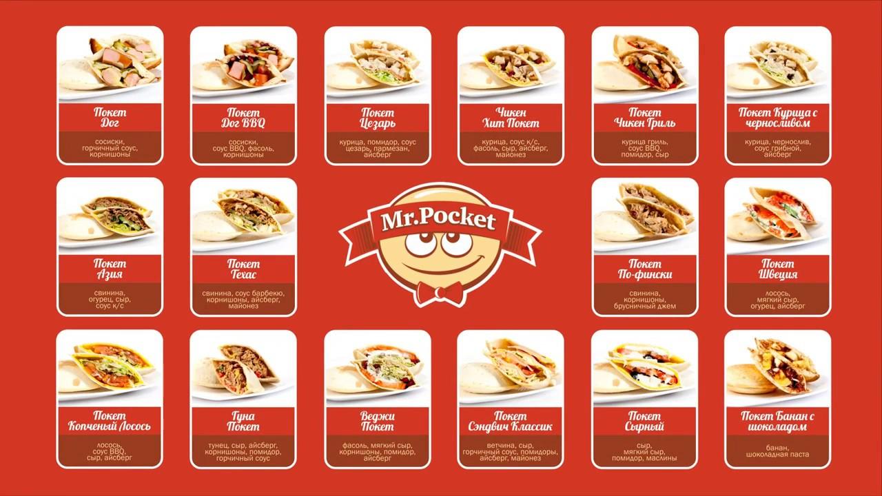 Готовим клаб-сэндвич на гриле Polaris PGP 0903 - YouTube