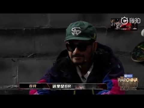 【BR比賽畫面】《中國新說唱2》BR對陣王大痣
