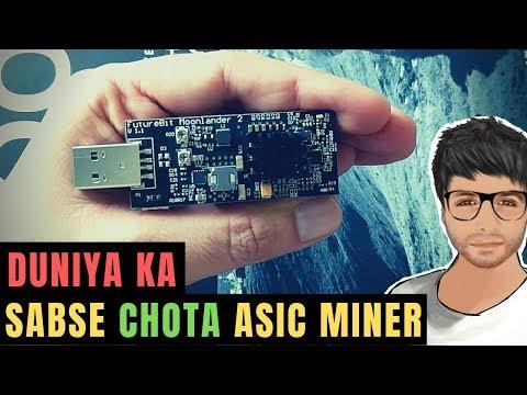 You Gotta ❤️the FutureBit MoonLander 2 ASIC USB Miner 🔥- Review In Hindi